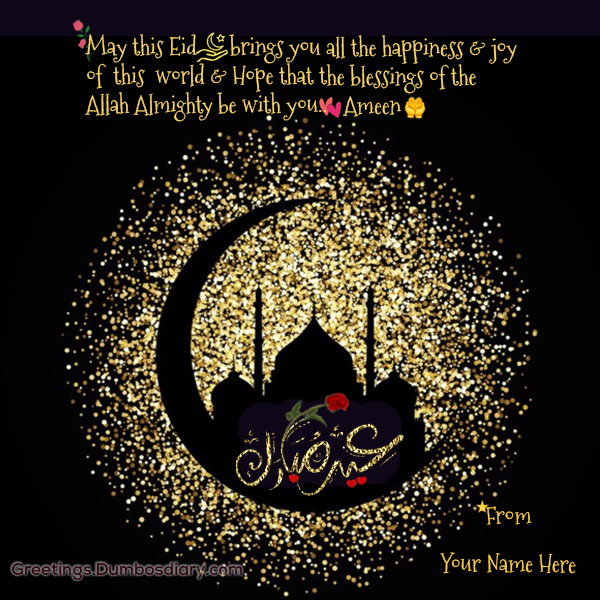 Glitter Masjid Eid Wishes cover