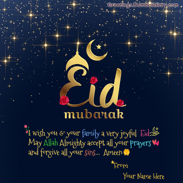 Golden Eid And Moon Wishes